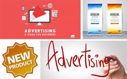 โฆษณา ยี่ห้อสินค้า ผลิตภัณฑ์ ตราสินค้า หรือ Product Brand ของสัตว์สุโขทัย